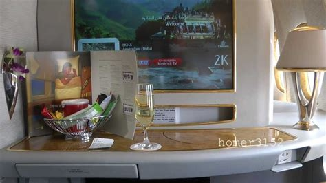 emirates youtube first class emirates airline first class private suites flight