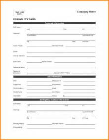 Personal Data Sheet Form Free by Personal Information Sheet Template Ebook Database