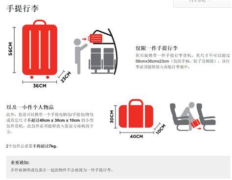 airasia reminder gate baggage fees rm200 airasia官方手提行李规则居然再更新 新规则两件行李加起来居然不可以超过7kg big post
