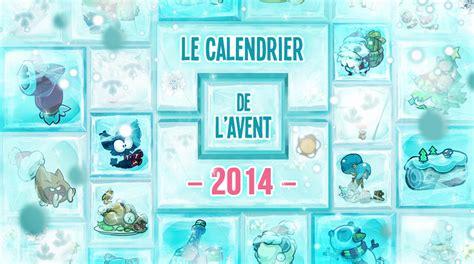 Calendrier Dofus 2014 Le Calendrier De L Avent Event Actualit 233 S Dofus Le