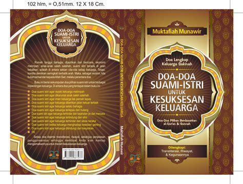 gambar desain cover buku desain cover buku 93 farisdesain