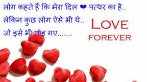 Galerry  Fathers Day Shayari Tags Fathers Day Quotes Fathers Day Shayari