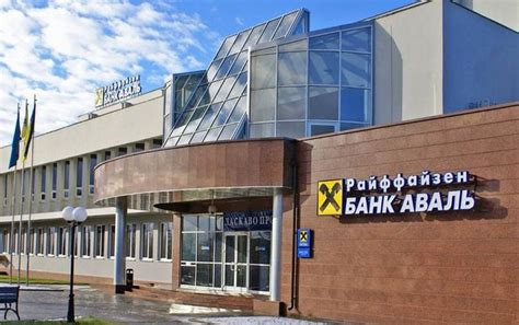 reifaisen bank uawire raiffeisen bank aval sues the national bank of