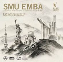 Smu Mba Brochure by Smu Executive Mba Welcome To Kong Chian School Of