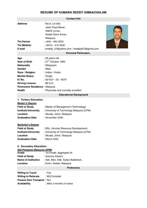 Resume Account Executive Malaysia Best Resume Template Malaysia Resumecurriculum Vitae Template Msn Scholarship In Sle Resume