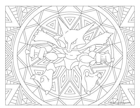 pokemon coloring pages alakazam 065 alakazam pokemon coloring page 183 windingpathsart com