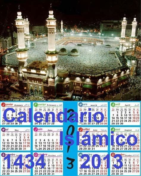 Calendario Islamico Calendario Islamico Calendar Template 2016