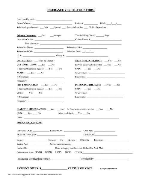 insurance verification form template dental insurance dental insurance breakdown form