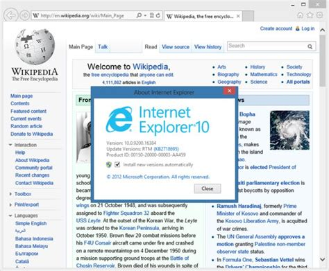 internet explorer 10 a visual history of microsoft s internet explorer
