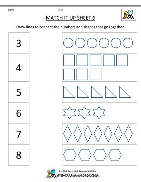 Math Worksheets Kindergarten Nursery Worksheets Printables
