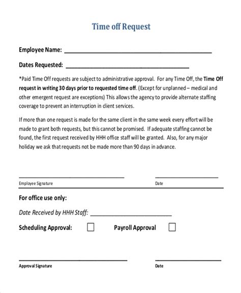 time off request form lovely vacation pto request form document best