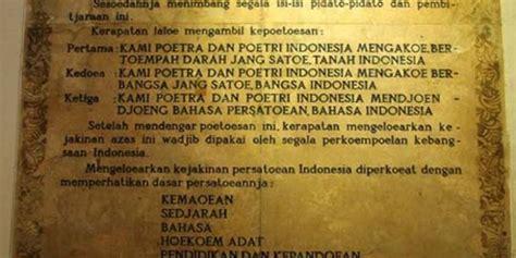 biography muhammad yamin dalam bahasa inggris bahasa merdeka com
