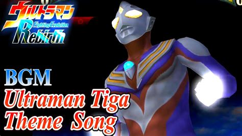 theme song ultraman mebius ultraman fer bgm ost theme song of ultraman tiga