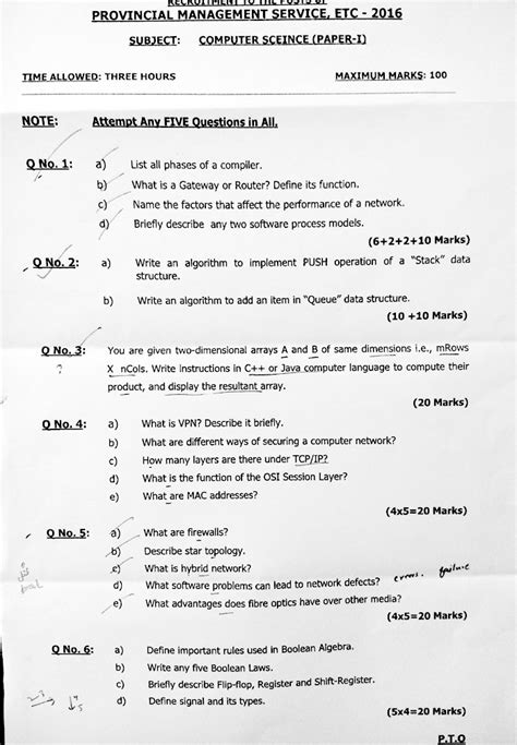 computer science research paper computer science paper i pms past paper 2016 jahangir