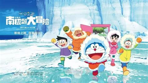 Film Doraemon Rilis Di Indonesia | film doraemon nobita no nankyoku kachi kochi daibouken