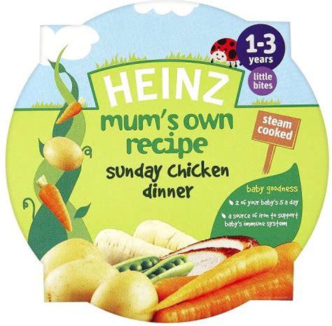 Heinz Mums Own Meditteranean Veggies Chicken heinz s own recipe sunday chicken dinner 12mth 230g