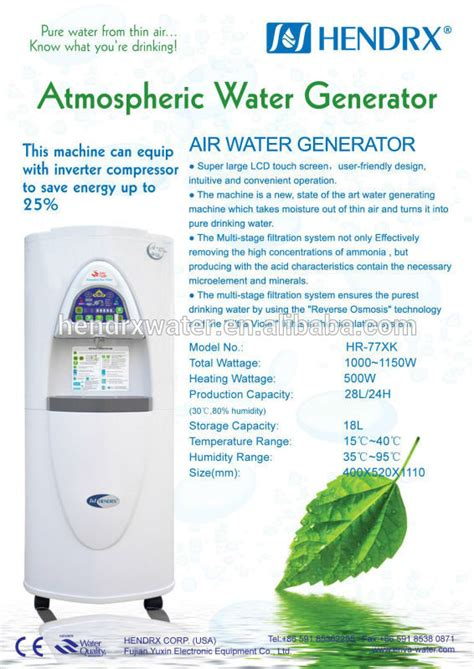 home use atmospheric water generator air to water