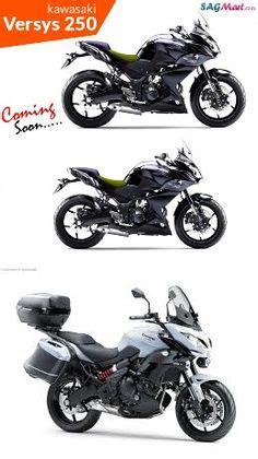 the 250cc suzuki will compete with the kawasaki ninja 300 and yamaha honda msx megelli 250 triumph street tripple r ktm