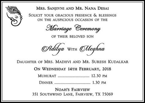 Hindu Wedding Cards Wordings   Hindu Wedding Invitation Matter