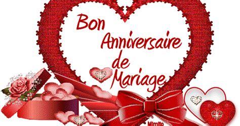 2 ans de marriage messages
