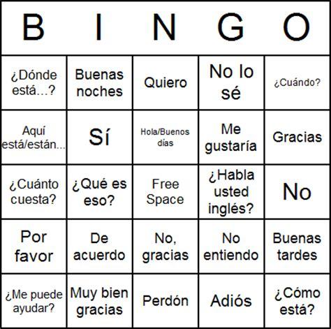 printable spanish board games free printable spanish bingo cards and spanish bingo game