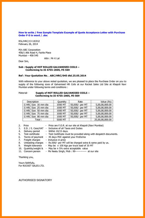 Office Rent Quotation Letter 9 How To Write A Quotation Letter Emt Resume