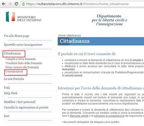 ministero dell interno stato domanda cittadinanza cittadinanza italiana come si controlla a punto 232 la