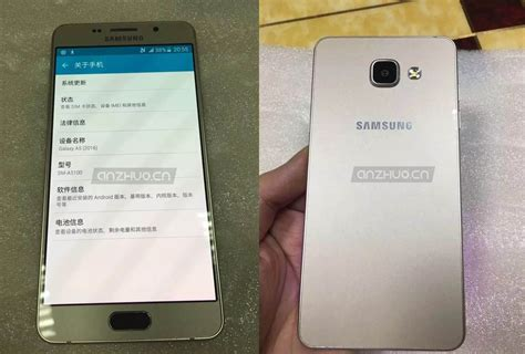 Second Samsung Galaxy samsung galaxy a5 2016 and galaxy a7 2016 show up in