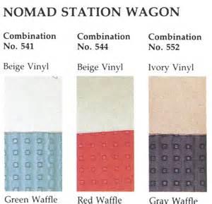 1955 chevrolet interior colors 1955 classic chevrolet