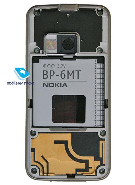 Memory Card Nokia N73 n series themes n96 n78 n96 n80 n81 n79 n76 n73 review