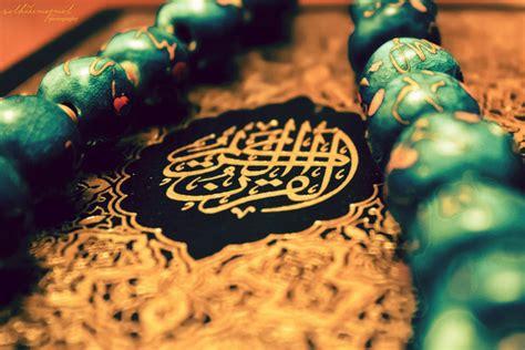 Hem Taqwa of islam ramadan 25 tips