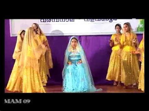 family meet gilrs oppana 01 youtube