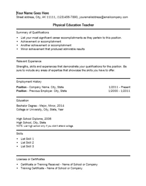 physical education resume template