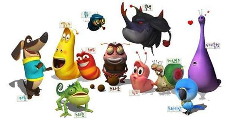 film seperti larva fruitsmart land all about larva movie
