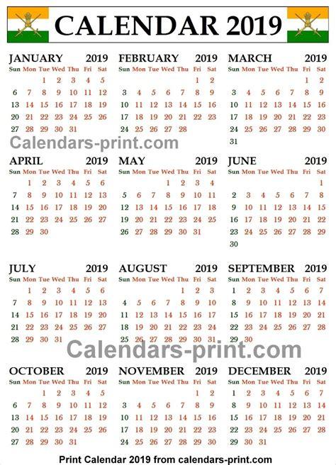 calendar india qualads