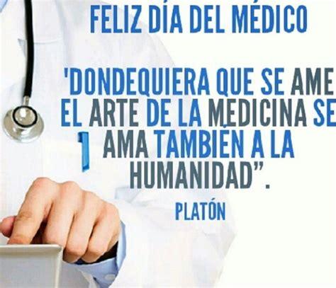 el medico de su 8497403754 feliz dia del m 233 dico frases feliz dia del medico dia del medico y feliz dia de