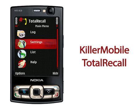 killer mobile total recall 綷 綷 綷