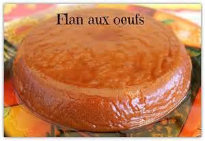 recette de flan aux 蜥ufs au cookeo