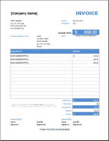 invoice payment template advance payment invoice for excel excel invoice templates