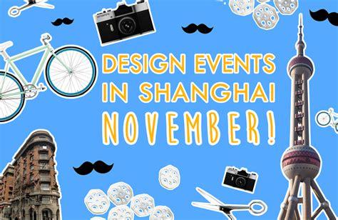 design event november design events in shanghai november