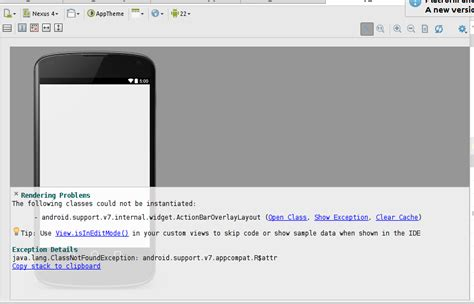 android studio layout rendering problems classes could not be instantiated android studio