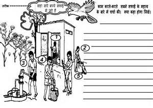 hindi grammar worksheets for class 3 grammar worksheets