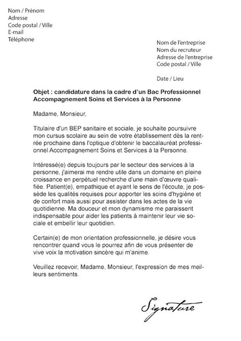 exemple de lettre de motivation pour un stage de seconde