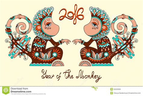 new year year of the monkey colouring year of the monkey stock vector image 55503636
