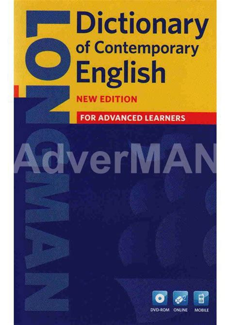 The Contemporary Dictionary Second Edition longman dictionary of contemporary 6th edition