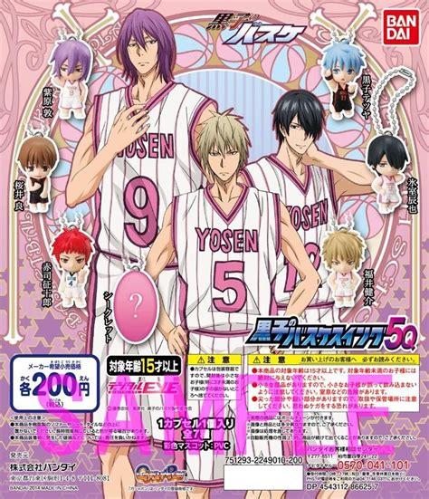 Kuroko No Basuke Swing Ex Teiko Atsushi Murasakibara 1 kuroko no basket swing 5q murasakibara atsushi ponytail ver my anime shelf