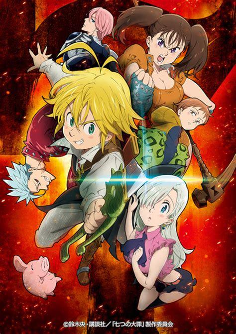 theme line nanatsu no taizai the seven deadly sins anime nanatsu no taizai wiki