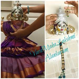 Online Shopping Home Decoration Items varamahalakshmi alankaram learn how to prepare