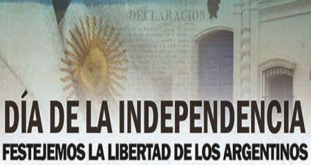 imagenes medicas computadas 9 de julio 9 de julio se conmemora el d 237 a de la independencia