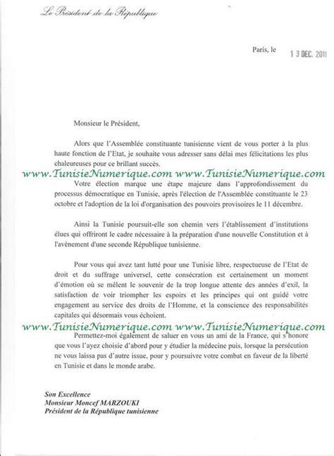Modèles De Lettre De Félicitation Pour Une Naissance Modele Lettre Felicitations Document